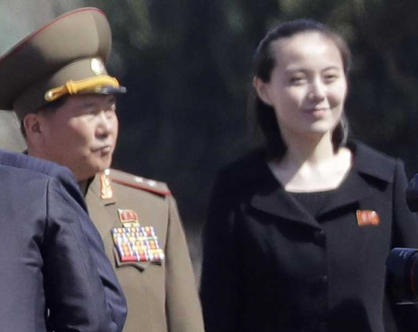 South Korean president to meet North Korean leader's sister