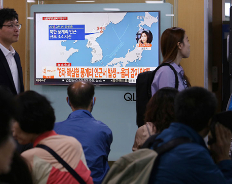4th small quake detected since North Korea's nuclear test