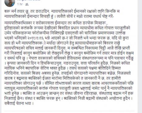 The Facebook status that led to CJ Parajuli's resignation .....