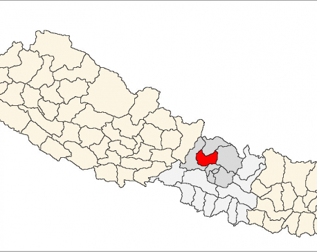 Nuwakot quake-hit entrepreneurs get facility centers