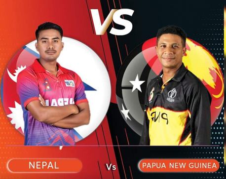 Nepal playing ODI series against Papua New Guinea today