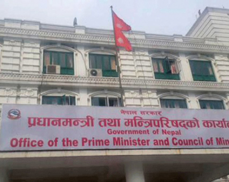 Govt fixes 18 ministries at center