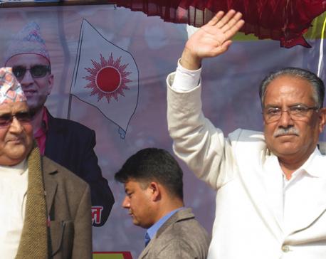 UML-Maoist Center unity process begins from Friday