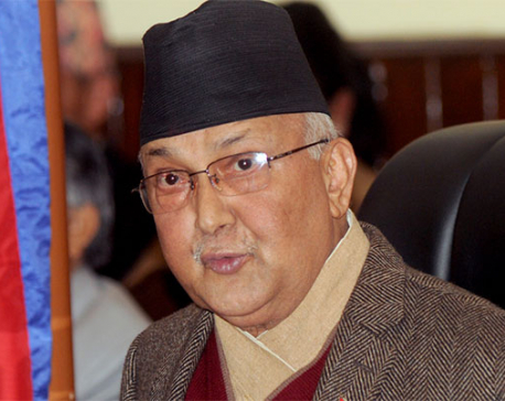 New govt cannot be formed: PM Oli