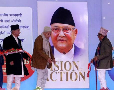 PM Oli's 'Vision to Action' unveiled