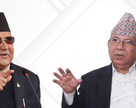 Talks between KP Oli and Madhav Nepal group concludes