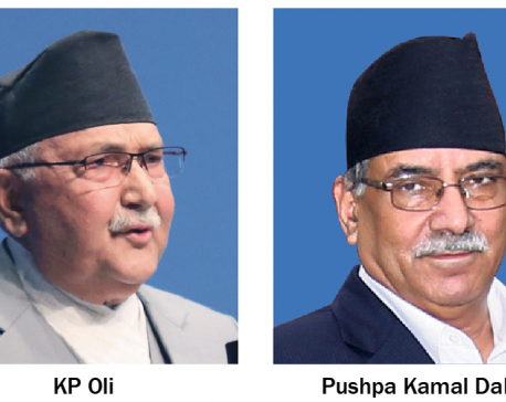 Pressure mounts on Oli to cede party reins to Dahal