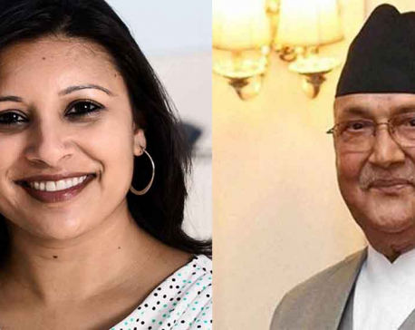 UML will take a decision on MCC after govt makes its position clear on the same, Oli tells Sumar