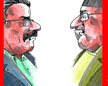 Intra-party row in NCP takes a new twist after PM Oli offers Dahal as chairman of unified party