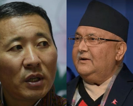 Bhutanese PM expresses best wishes and prayers for good health of PM Oli