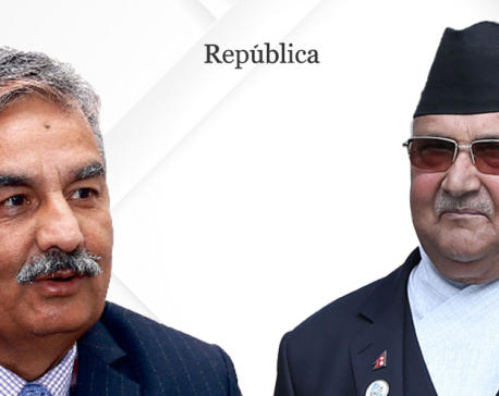 You made a mockery of good governance, says Surendra Pandey to KP Oli [with full document]