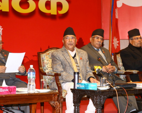 No need to link MCC and Indo-Pacific Strategy together: PM Oli
