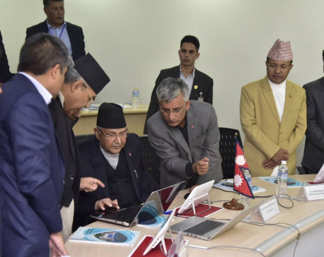 PM Oli inaugurates Upper Trishuli 3 'A' hydropower project