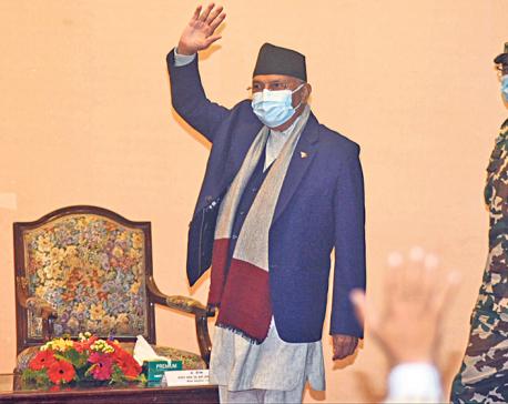 UML Chair Oli in Jhapa