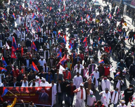 PM Oli loyalists hold rally in support of House dissolution (with photos)
