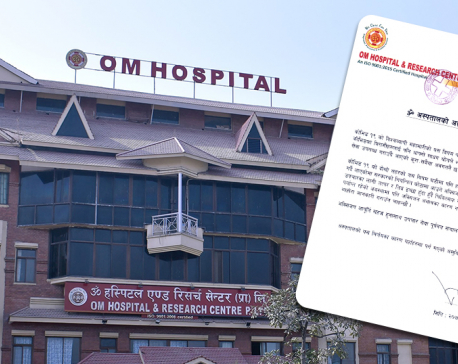 Citing oxygen crunch, capital's Om Hospital stops admitting corona patients