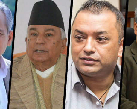 Oli's move is unconstitutional, opposition party leaders say