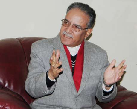 Maoist Centre not in favor of toppling government: Dahal