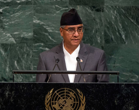 PM addresses 72nd Session of UNGA, says global challenges reinforce the role and responsibility of UN