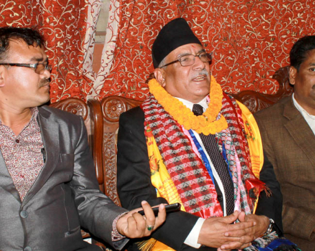 Government will add  number of local level: PM Dahal