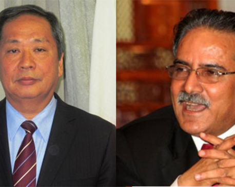 Japanese Ambassador calls on PM Dahal