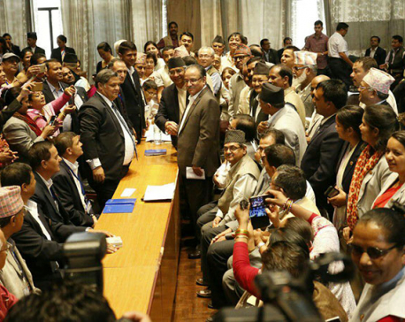 CPN (MC) Chairman Dahal files  his nomination for PM  election
