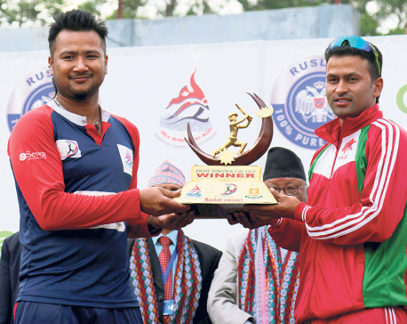 Inter-provincial PM Cup: An opportunity amid adversity