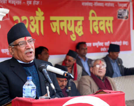 Insurgency's achievements will not let go waste: PM Dahal