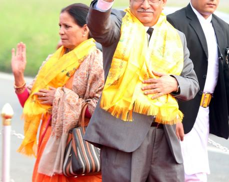 PM Dahal arrives in Goa
