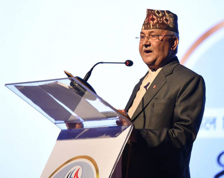 PM Oli: Nepal at 'game-changing stage'