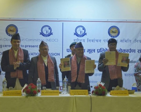 EUEOM must revise its report: PM Oli