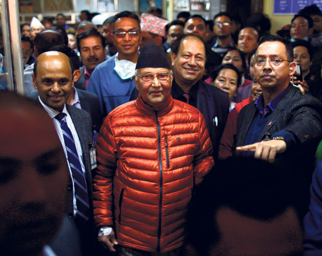 PM back at Baluwatar, may need 10 days of rest