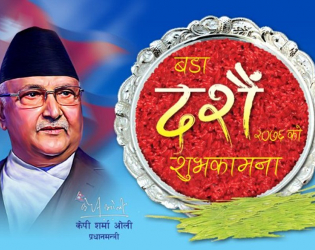 Prime Minister Oli to offer Tika on occasion of Vijaya Dashami
