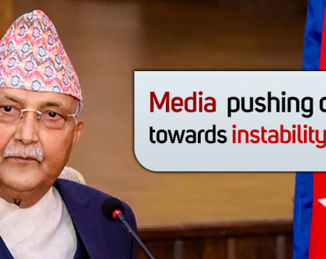 Media is creating instability in the country: PM Oli  (with video)