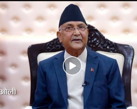 VIDEO: PM Oli addresses to the nation