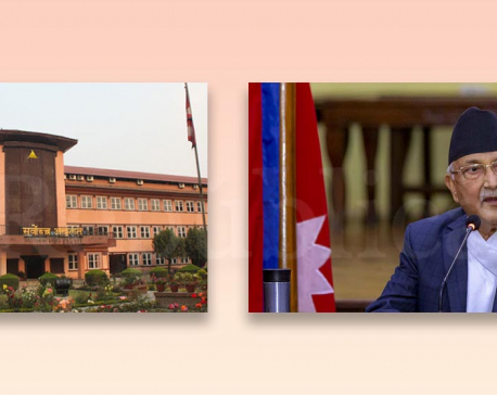 Supreme Court orders PM Oli to be present at court with written response to contempt case