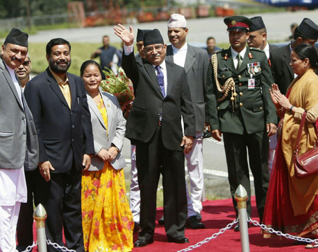 PM Dahal leaves for New Delhi on 4-day state visit