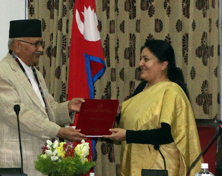 PM Oli and President Bhandari betrayed the people and the country
