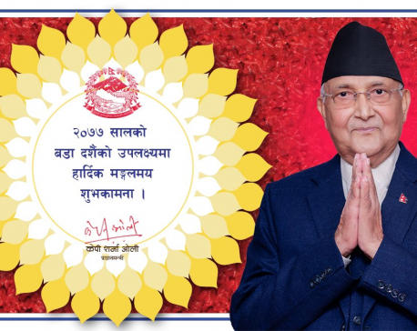 Celebrate Dashain from where you are: PM