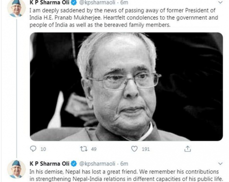 President Bhandari, PM Oli and NCP Executive Chairman Dahal express sorrow on demise of India's former President Pranab Mukherjee