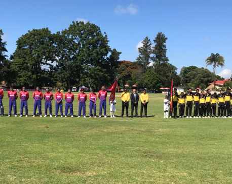 Nepal wins toss, elects to field
