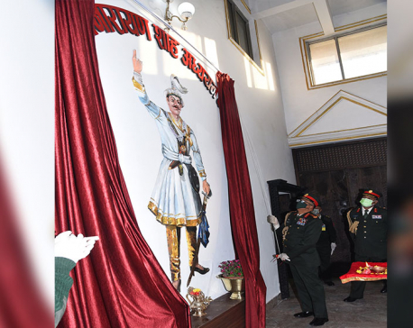 Army chief inaugurates Prithvi Narayan Shah Study Center at army HQ