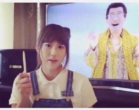 PPAP song goes viral