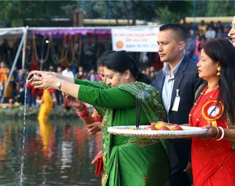President Bhandari, VP Pun attend Chhath festival celebration at Kamal Pokhari