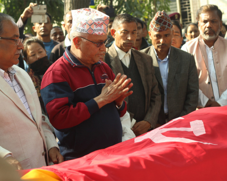 Oli, Dahal pay tributes to Pakhrin