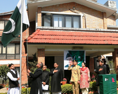 Flag hosting held on the 78th National Day of Pakistan
