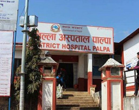 Palpa Hospital sealed off after a patient tests positive for COVID-19