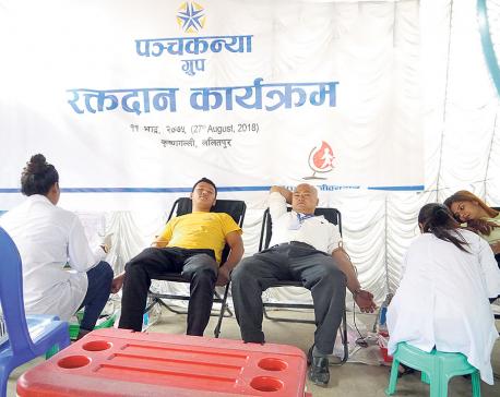 Panchakanya Group organizes blood donation camp