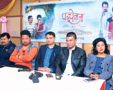 'Panchebaja' begins promotional journey