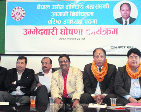 Shekhar Golchha, Kishor Pradhan to battle for FNCCI senior vice president